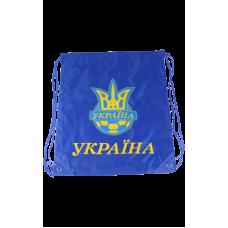 Сумка - рюкзак синтетический клубный Ukraine Europaw
