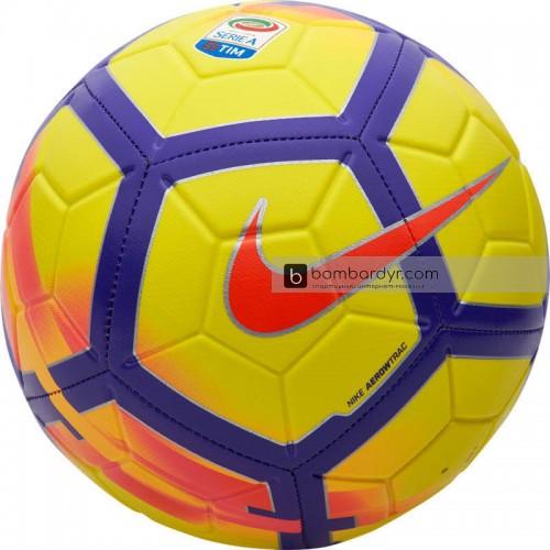 Мяч футбольный Nike Pitch Serie A SC3139-711