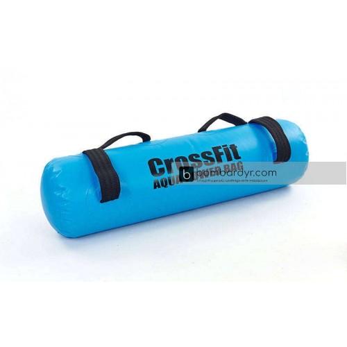 Мешок водяной динамический для функционального тренинга FI-5328-1 AQUA POWER BAG