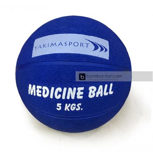 Медбол Yakimasport 5 кг 100265