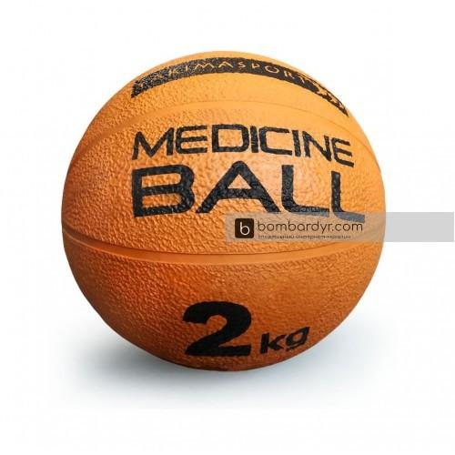 Медбол Yakimasport 2 кг 100309