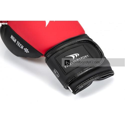 Боксерские перчатки Yakimasport Pro Viper, 100341