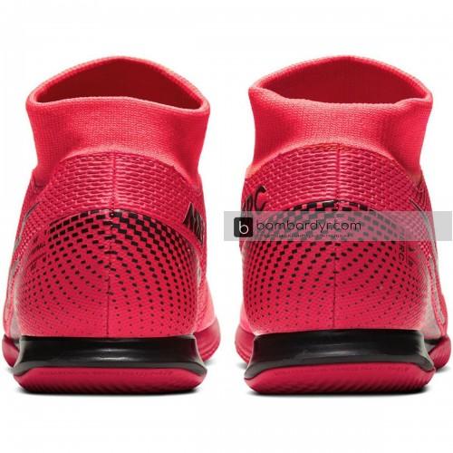 Футзалки Nike Vapor 13 Pro IC AT7975-606