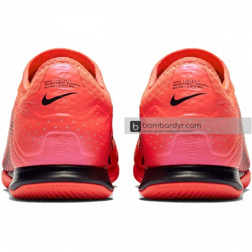 Футзалки Nike Vapor 13 PRO IC