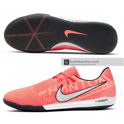 Футзалки Nike Zoom Phantom Vnm Pro IC BQ7496-810