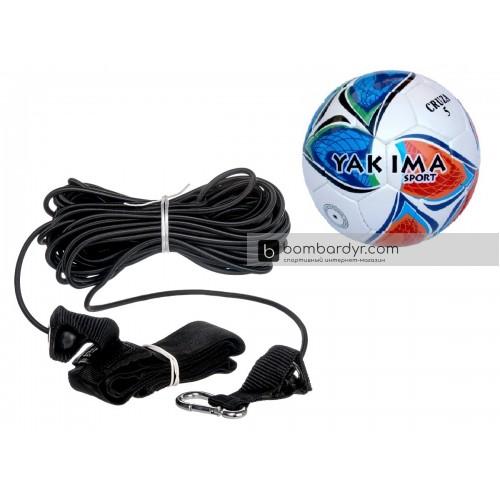 Футбольный тренажер Yakimasport Skill Ball 3 с мячом 100362