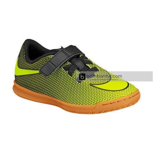 Футзалки Nike BRAVATA II V IC 844439-070