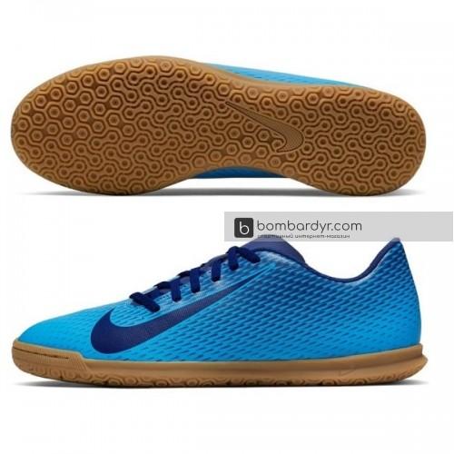 Футзалки Nike JR BRAVATA II IC 844438-440