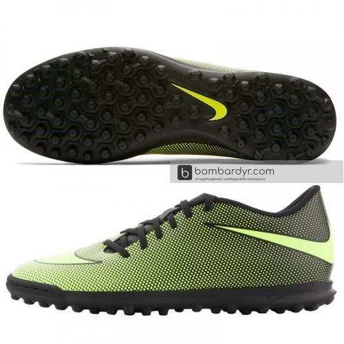 Многошиповки Nike BRAVATA II FG 844437-070