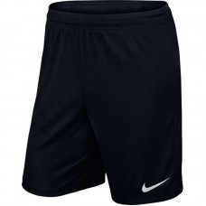 Шорты Nike League Knit Short 725887-010