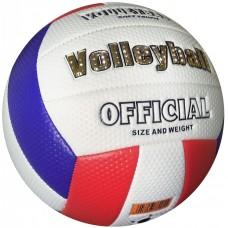 Мяч волейбольный Europaw soft touch 3193