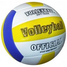 Мяч волейбольный Europaw soft touch 3192