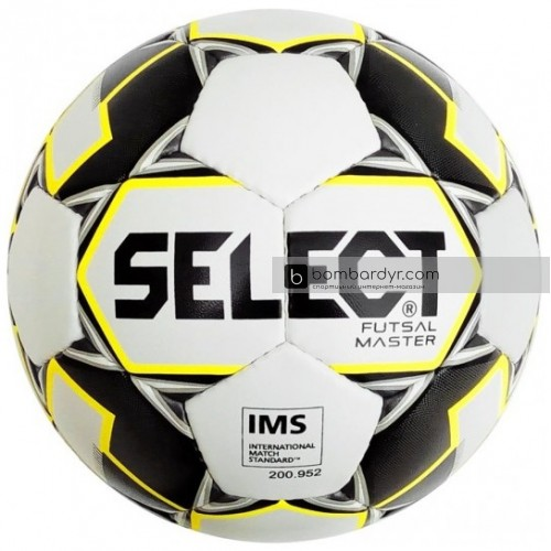Мяч футзальный SELECT Futsal Master Grain IMS 104343