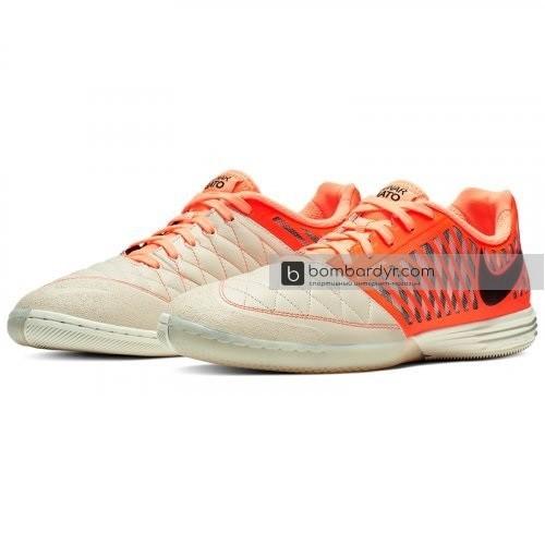 Футзалки Nike LunarGato II (оранжевые) 580456-128