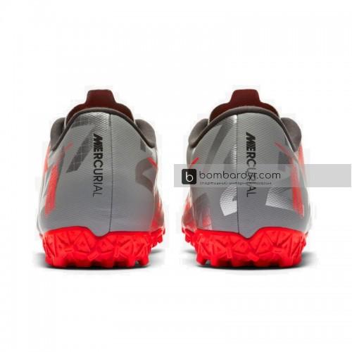 Многошиповки Nike VAPOR 13 ACADEMY TF AT7996-906