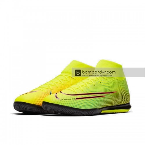 Футзалки Nike SUPERFLY 7 ACADEMY MDS IC BQ5430-703