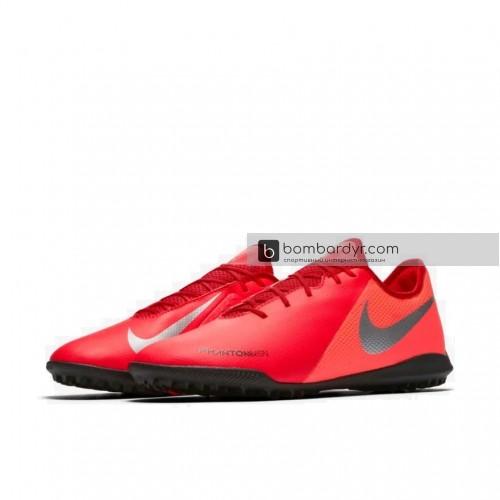 Многошиповки Nike Phantom VSN Academy TF AO3223-600