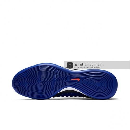 Футзалки Nike Magista Onda II IC 844413-015
