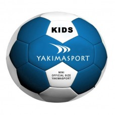 Футбольный детский мяч Foam Ball Yakimasport 100136