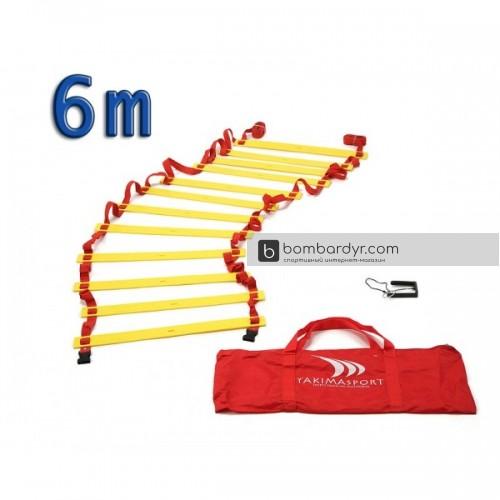 Лестница тренировочная Yakimasport 6m 100067