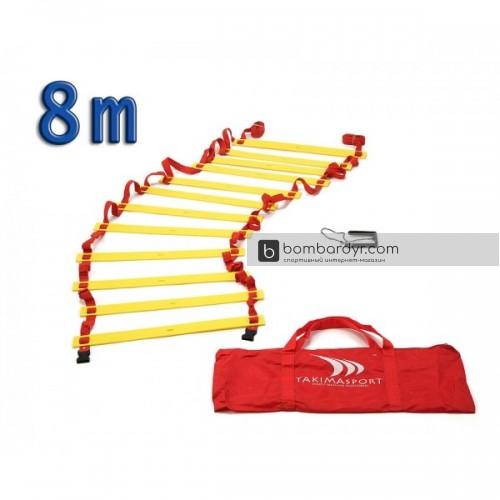 Лестница тренировочная Yakimasport 8m 100068