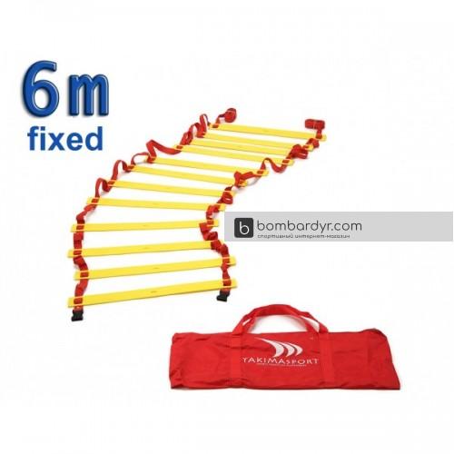 Лестница тренировочная Yakimasport 6m Fixed (фиксированная) 100140