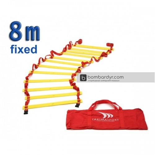 Лестница тренировочная Yakimasport 8m Fixed (фиксированная) 100141