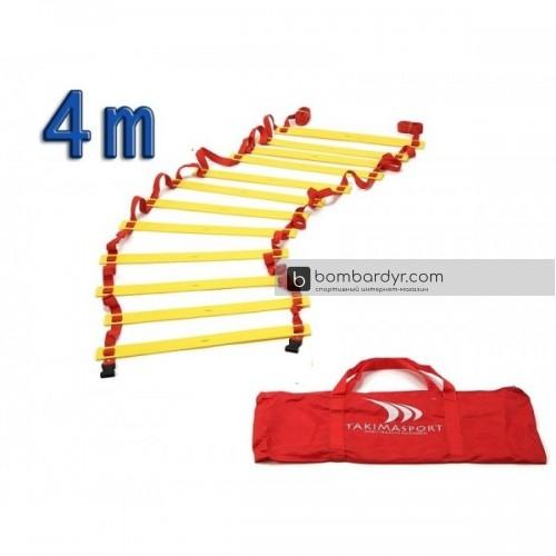 Лестница тренировочная Yakimasport 4m 100003