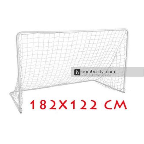 Футбольные ворота 182x122x61 Yakimasport 100077