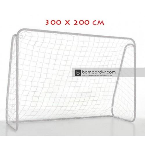 Футбольные ворота 300х200 см Yakimasport 100079