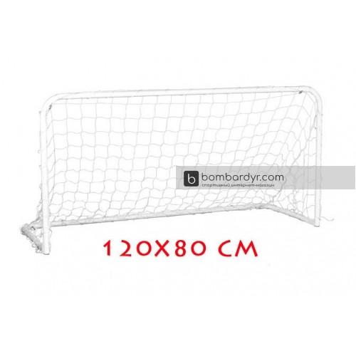 Футбольные ворота тренировочные Yakimasport 80x120 см 100078