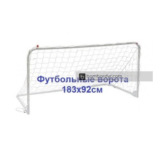 Футбольные ворота  183смх92см  Mitre A3050AAA