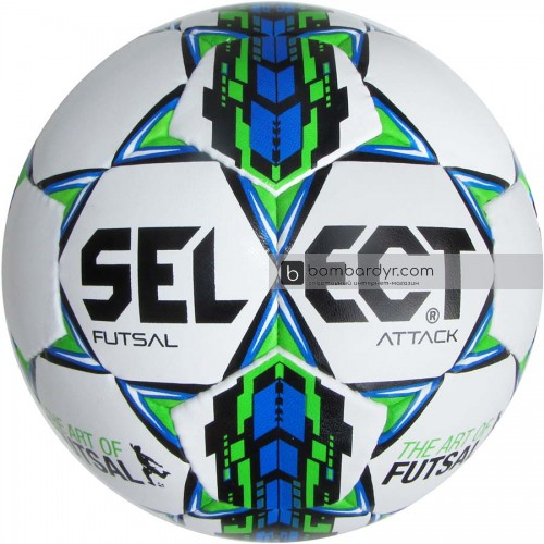 Мяч футзальный Select Futsal Attack белый