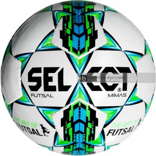 Мяч футзальный Select Futsal Mimas IMS белый