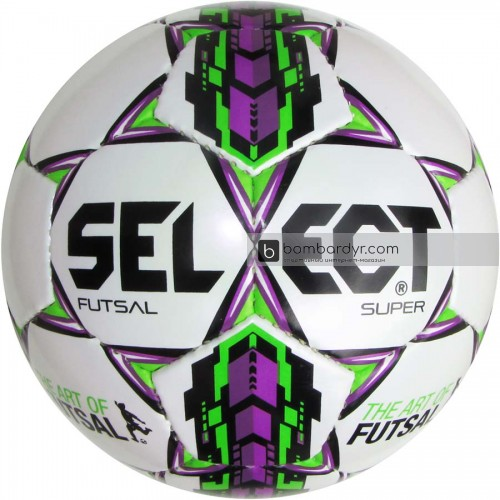 Мяч футзальный SELECT Futsal Super FIFA белый