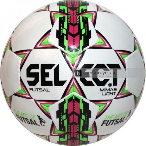 Детский футзальный мяч Select Futsal Mimas Light