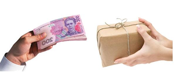 картинка обмен товара на деньги марсе